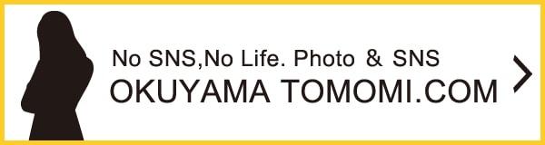 OKUYAMATOMOMOI.COM